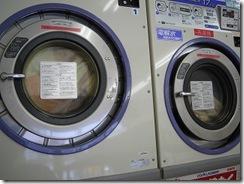洗濯中。2つ使いました。