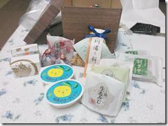 広島銘菓詰め合わせセット