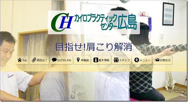 サイトトップ画像