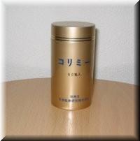 コリミー(ガンマリノレン酸加工食品)