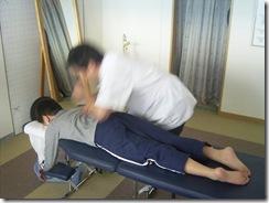 息子の施術