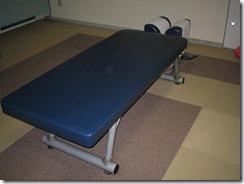 新しいカイロテーブル